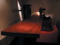 7th Lounge