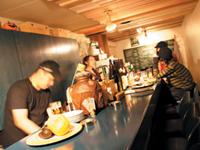 Dining Bar OZ