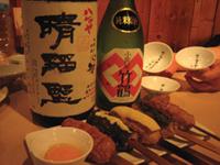 串焼・酒肴 晴れる屋