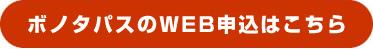 bono-web.jpg