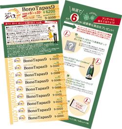 ticket-img.jpg