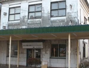 そらち炭鉱の記憶マネジメントセンター