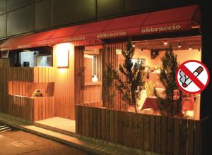 小さなイタリア料理店 abbraccio(アブラッチオ)