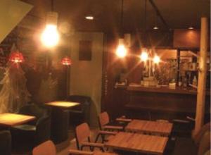 カレー&ごはんカフェ〔ouchi〕