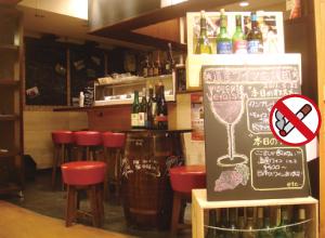道産ワイン応援団 winecafé Veraison(ヴェレゾン)