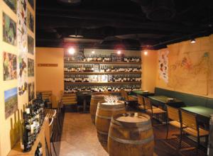 ワイン酒場 Wine'z(ワインズ)