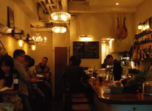 Bar españa(バル エスパーニャ)