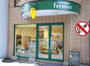 フェルミエ 札幌店