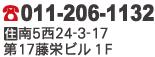 11 maruyama 檀