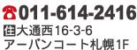 15 円山惣菜