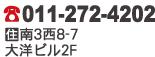 26 茶月斎