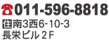 34 hofe(ホフ)