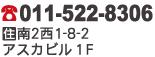 55 8va All'ottava(アロッターバ)