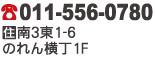 61 marmelo(マルメロ)