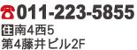 65 ビストロ・マリオ