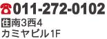 69 かんぱーにゅ
