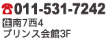 91 TXOKO(チョコ)