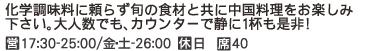 93 yinzu(インズ)