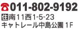 96 TAMIS(タミ)