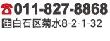 97 Plantation(プランテーション)