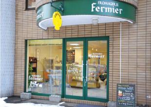 100 フェルミエ 札幌店
