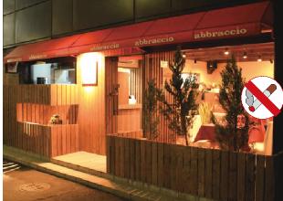 21 小さなイタリア料理店 abbraccio(アブラッチオ)