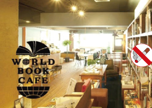 43 WORLD BOOK CAFE