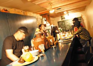 67 Dining Bar OZ(オズ)