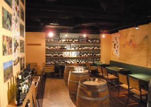 76 ワイン酒場 Wine'z(ワインズ)