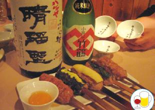 81 串焼・酒肴 晴れる屋