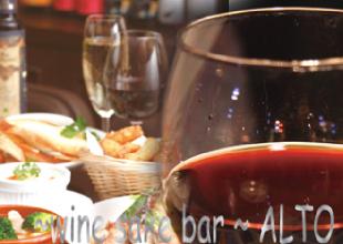 87 ワイン酒場 アルト