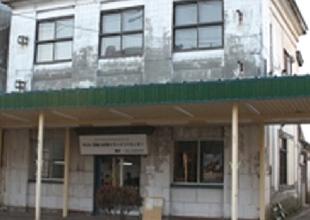 D そらち炭鉱の記憶マネジメントセンター